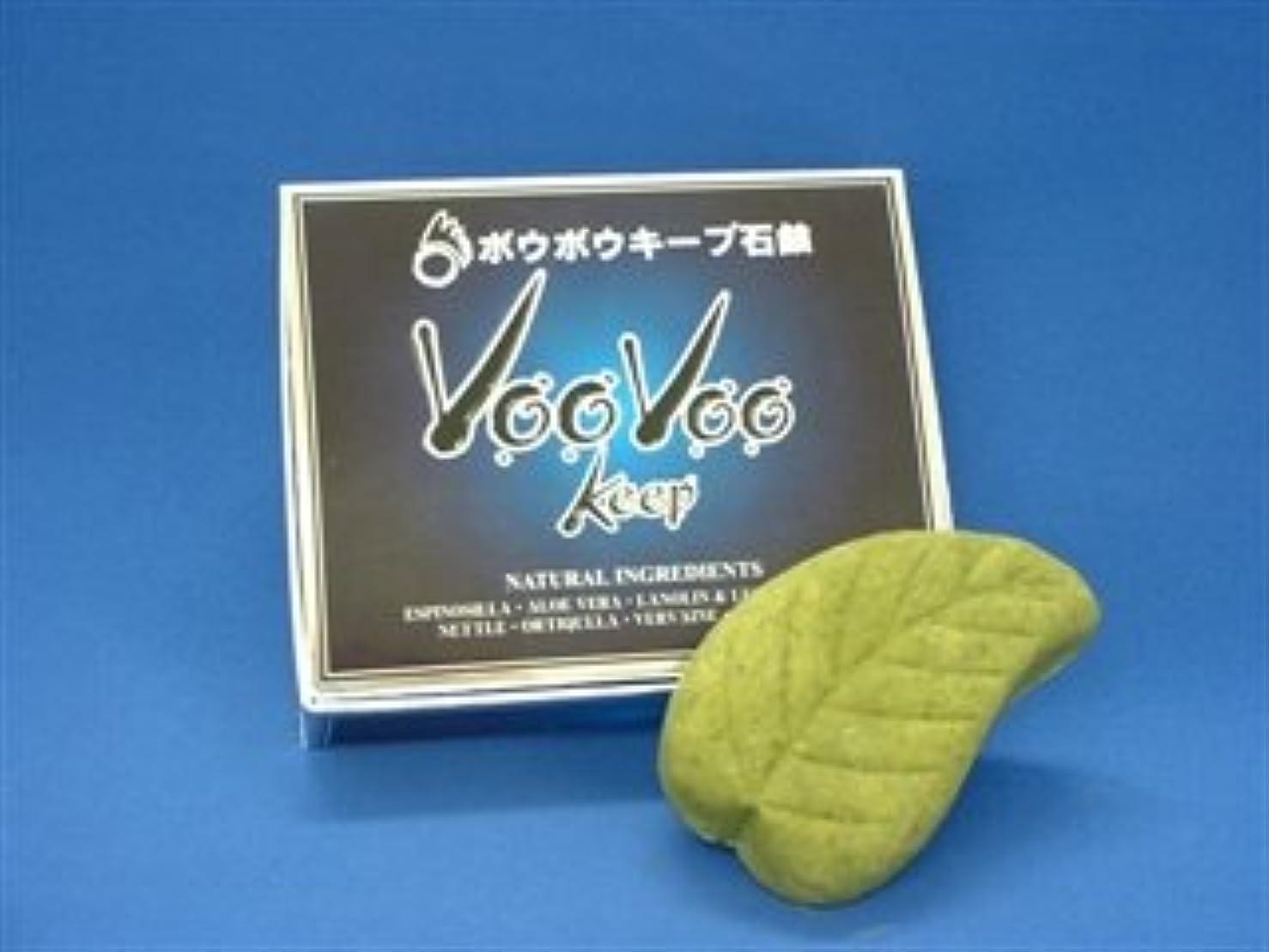 耳きゅうりスペシャリストボウボウキープ石鹸(VooVoo keep)