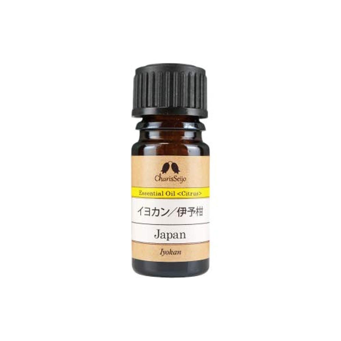 かき混ぜる発掘する刻むイヨカン/伊予柑 オイル 5ml (100nl)