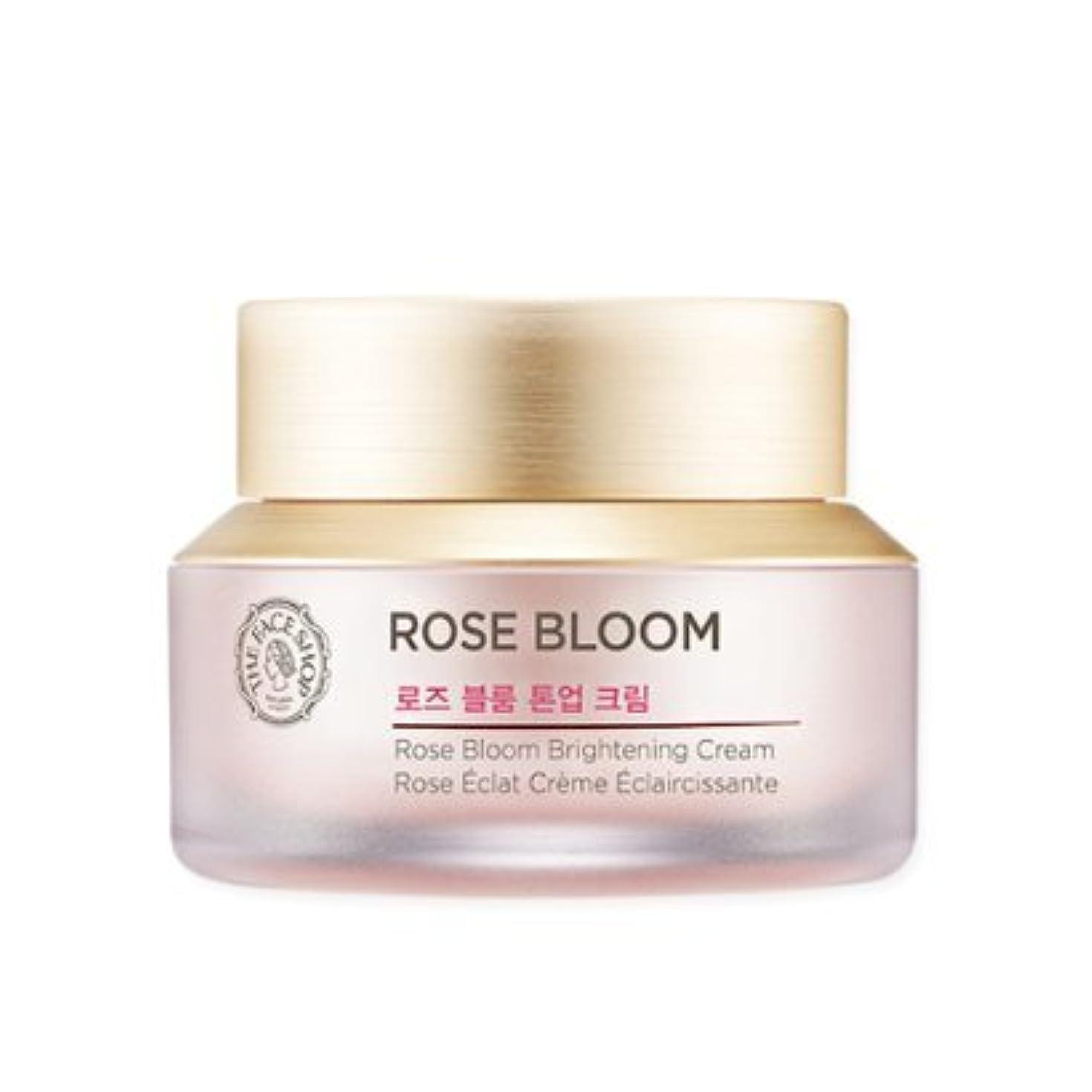 カロリー興味性交THE FACE SHOP Rose Bloom tone-up cream ザフェイスショップ ローズブルームトン - アップクリーム [並行輸入品]