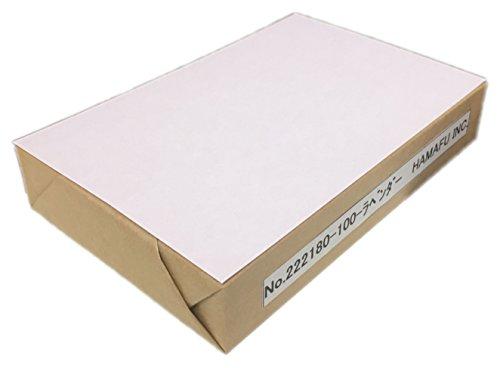 No.222-180-100 ラベンダー色両面無地ハガキ・厚手 アメリカンサイズ 色上質・超厚口 (90x140)  100枚