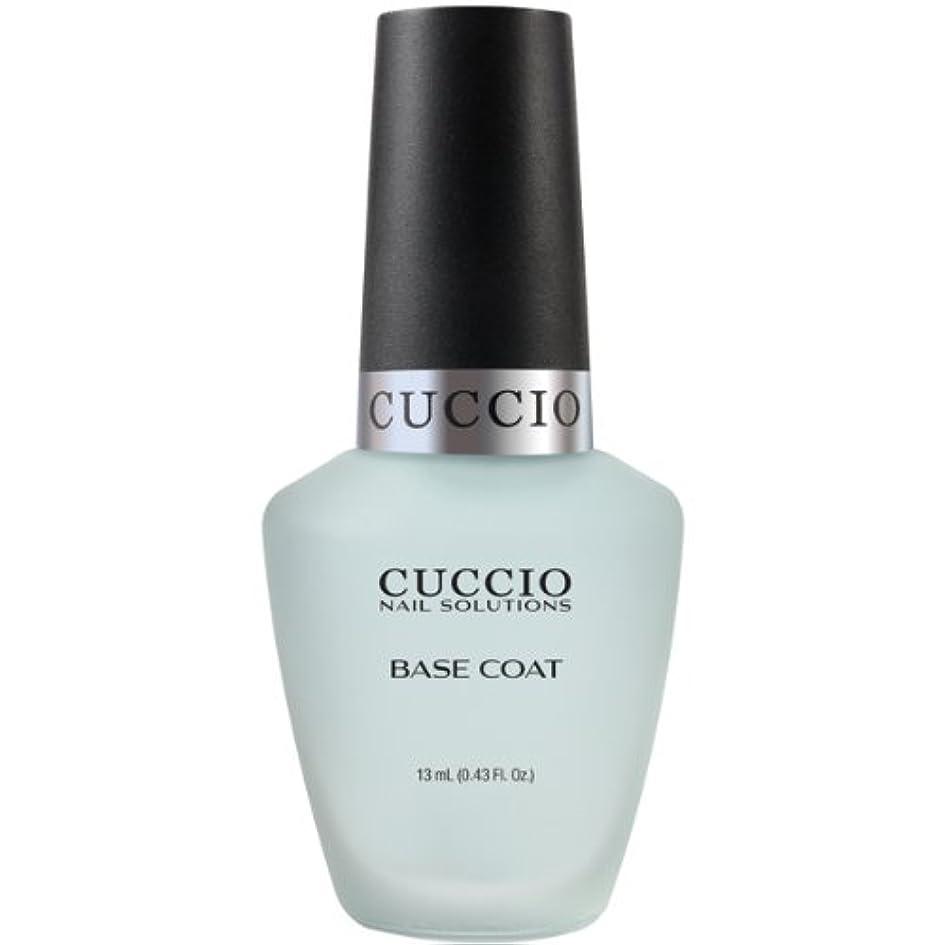 リーエクスタシーペダルCuccio Colour Gloss Lacquer - Base Coat - 0.43oz / 13ml