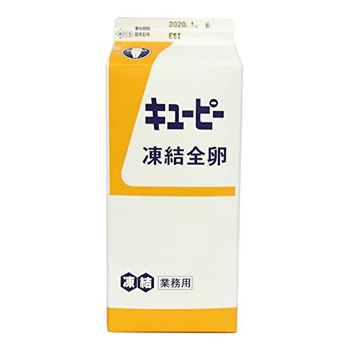 【 業務用 】 QP (キューピー) 凍結全卵 1.8kg 冷凍 全卵