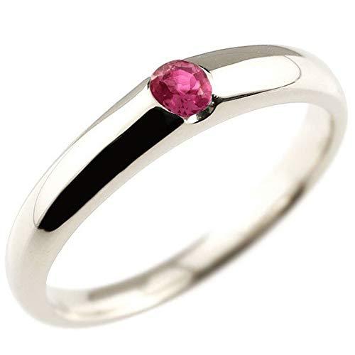 [アトラス]Atrus リング メンズ sv925 スターリングシルバー ルビー 赤い宝石 7月誕生石 ピンキーリング ストレート 指輪 12号