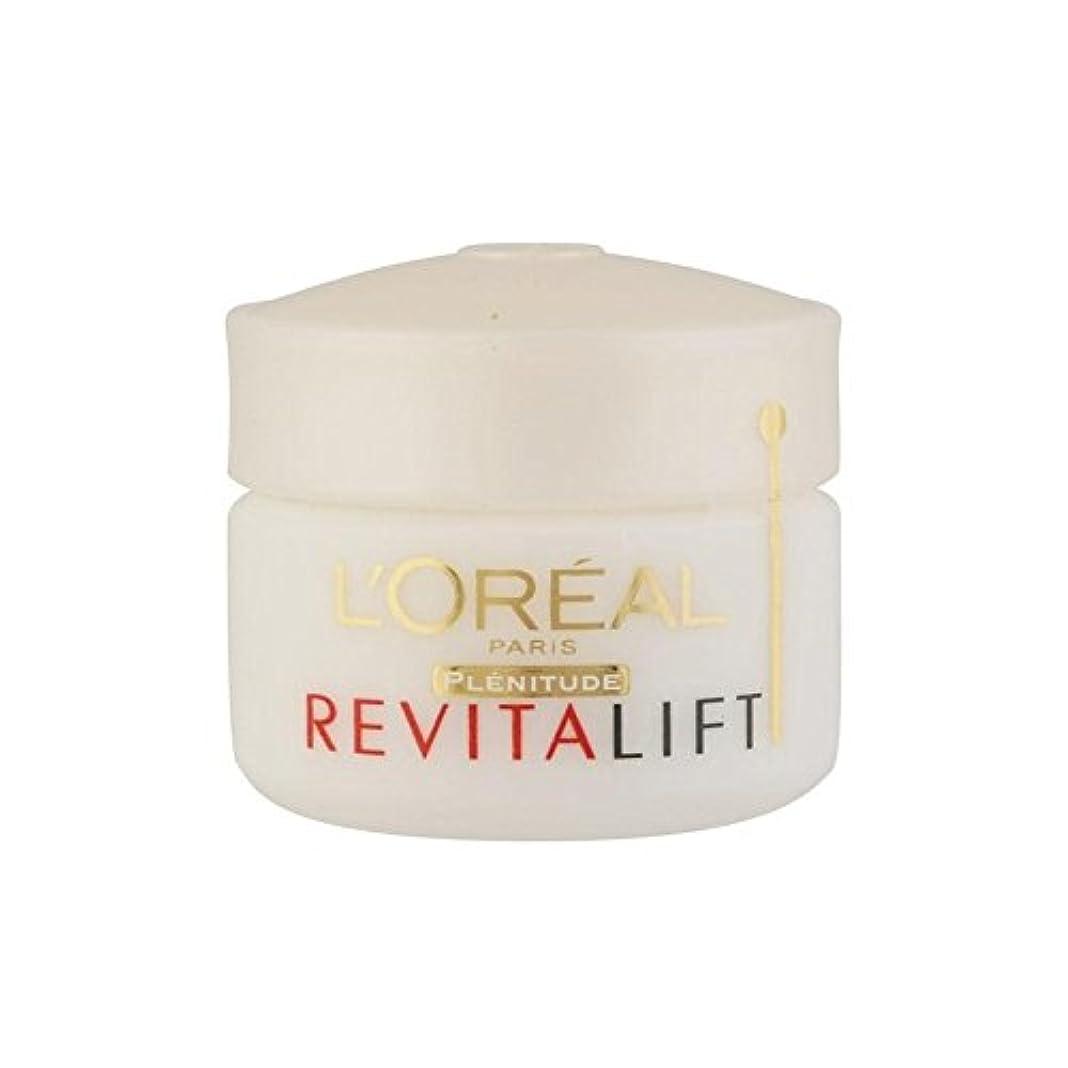 巨大机オフセットL'Oreal Paris Dermo Expertise Revitalift Anti-Wrinkle + Firming Eye Cream (15ml) - ロレアルパリ?ダーモ専門知識の抗しわ+ファーミングアイクリーム(15ミリリットル) [並行輸入品]