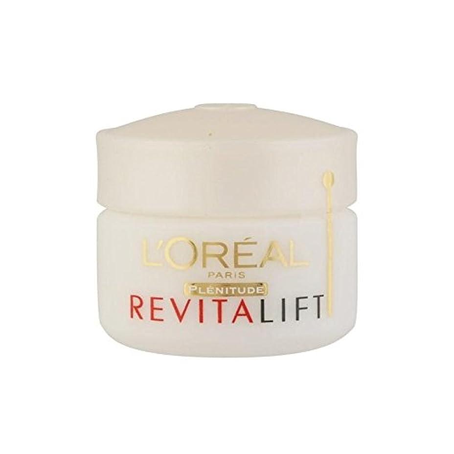 地理開業医スクワイアロレアルパリ?ダーモ専門知識の抗しわ+ファーミングアイクリーム(15ミリリットル) x2 - L'Oreal Paris Dermo Expertise Revitalift Anti-Wrinkle + Firming Eye Cream (15ml) (Pack of 2) [並行輸入品]