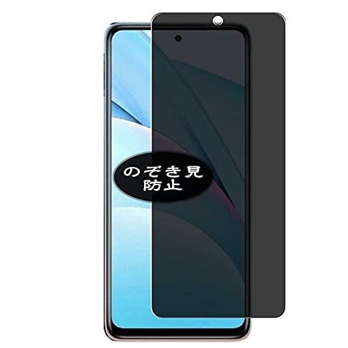 VacFun Anti Espia Protector de Pantalla, compatible con Xiaomi Redmi Note 10 Pro Max, Screen Protector Filtro de Privacidad Protectora(Not Cristal Templado) NEW Version