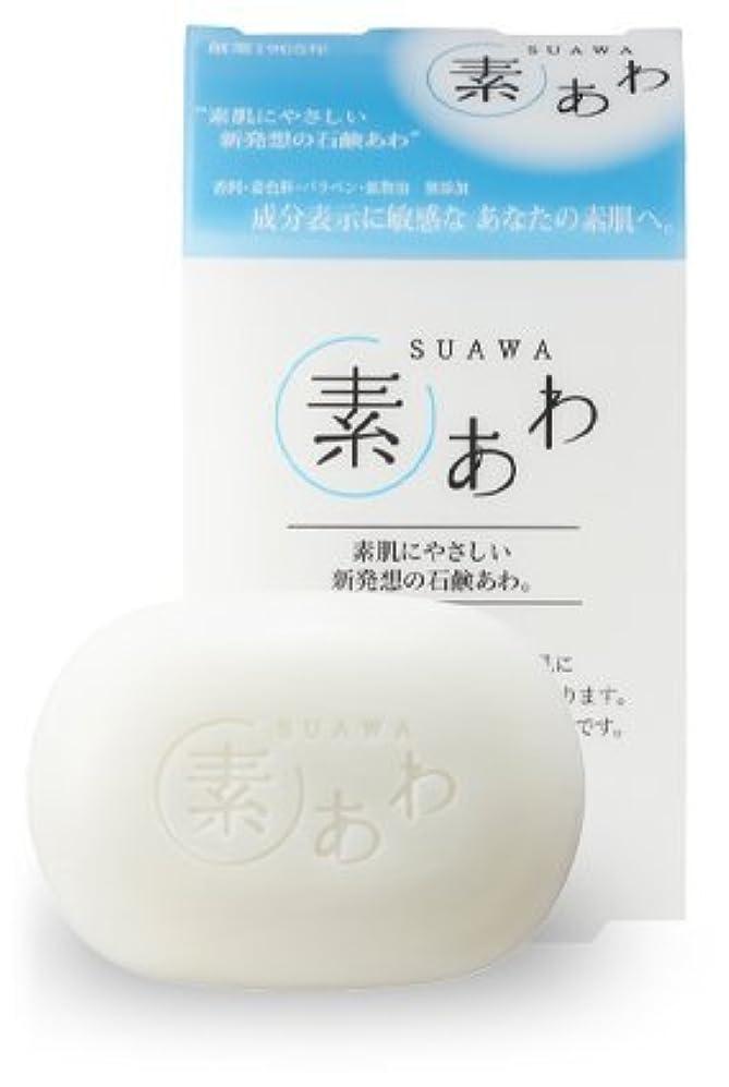 ラインステレオタイプ勝者薬用 素あわ 洗顔 全身用 石鹸 80g 乾 燥 肌 ? 敏 感 肌 に