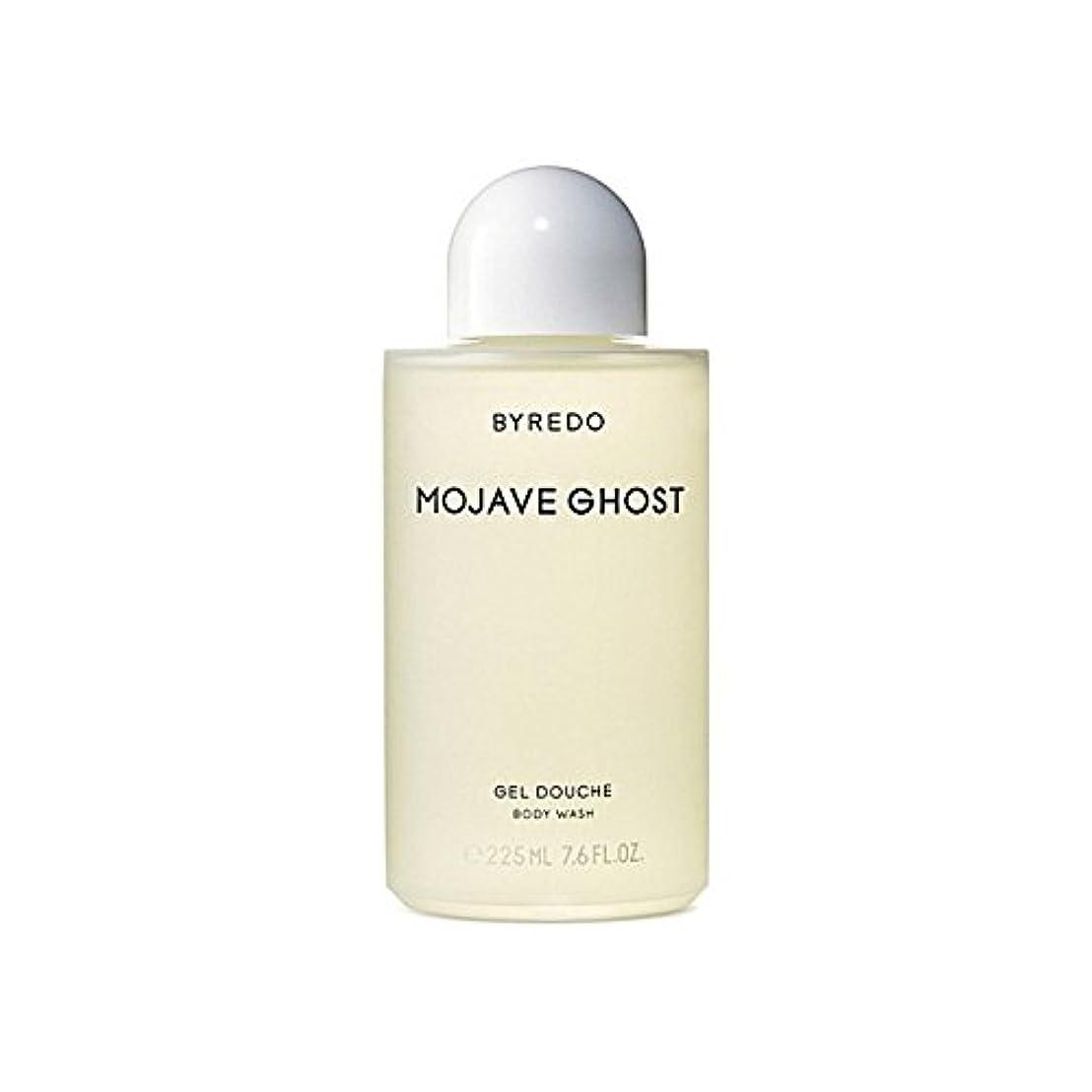 卒業記念アルバム効能あるテメリティByredo Mojave Ghost Body Wash 225ml - モハーベゴーストボディウォッシュ225ミリリットル [並行輸入品]