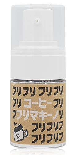 【靴 の 消臭 パウダースプレー】コーヒーフリマキーノ 無香(プッシュ式!足の臭い対策)フリフリラベル