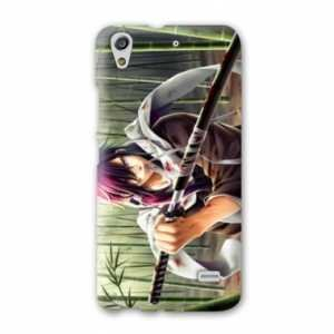 Coque pour HTC Desire 626 Manga - Divers - Bambou B