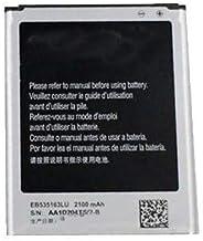 Bateria Compatible con Samsung Galaxy Grand Neo Plus i9060i / i9062 Duos / I9082/ Admire 4G R280 / Grand Z i9082Z / Grand Lite/EB535163LU