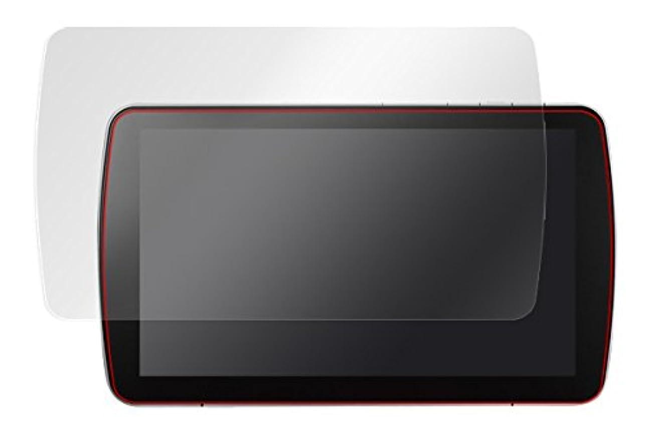 栄光ピアノ撤退指紋が目立たない 反射防止タイプ液晶保護フィルム Panasonic Strada DYNABIG ディスプレイ CN-F1D OLCNF1D/4