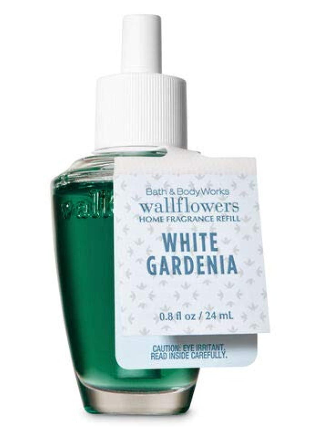 年齢バブル高潔な【Bath&Body Works/バス&ボディワークス】 ルームフレグランス 詰替えリフィル ホワイトガーデニア Wallflowers Home Fragrance Refill White Gardenia [並行輸入品]