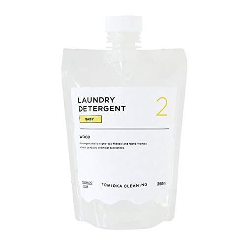 とみおかクリーニング 液体洗剤シリーズ BABY ベビー用洗濯洗剤 HT-01-2005