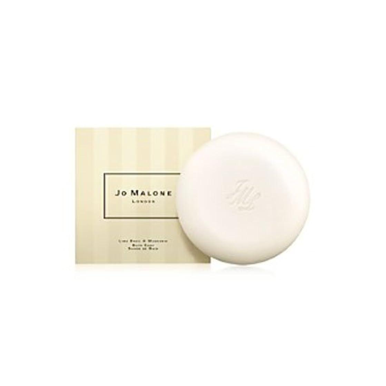 クライストチャーチ好戦的なショートジョー マローン ライムバジル&マンダリン ソープ 180g JO MALONE LIME BASIL&MANDARIN BATH SOAP [並行輸入品]