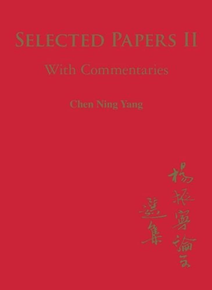 芝生計器女性Selected Papers II: With Commentaries