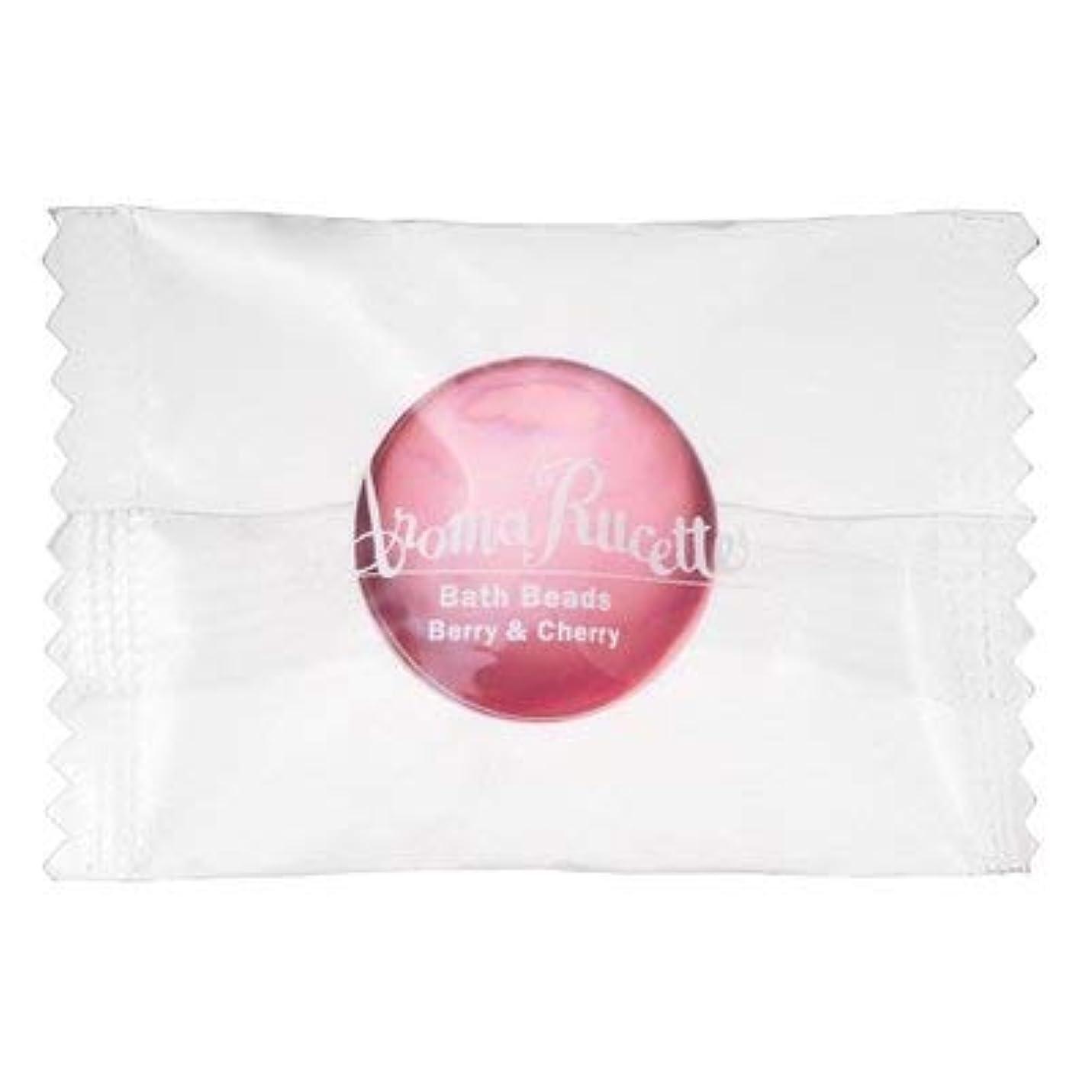 欠かせない迷信ナチュラルハウス オブ ローゼ アロマルセット バスビーズ BR&CR(ベリー&チェリーの香り) 入浴剤