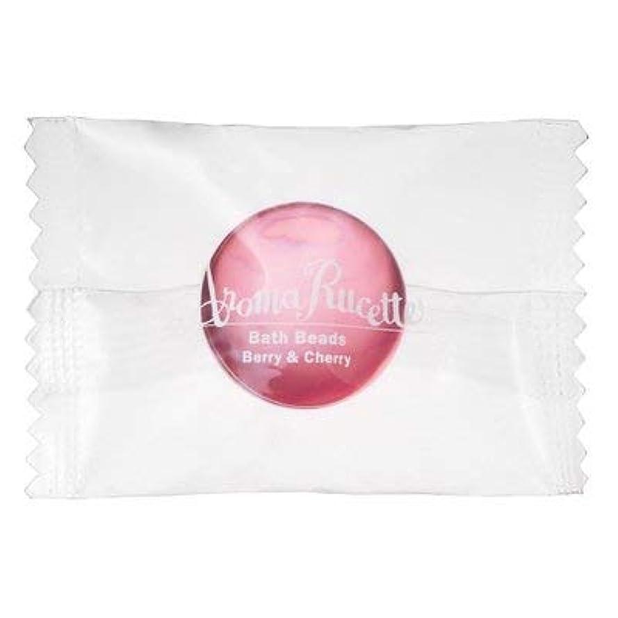 パラメータ削除する雑多なハウス オブ ローゼ アロマルセット バスビーズ BR&CR(ベリー&チェリーの香り) 入浴剤