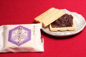 出雲市銘菓 和菓子 潮の井もなか 8ヶ入×3セット
