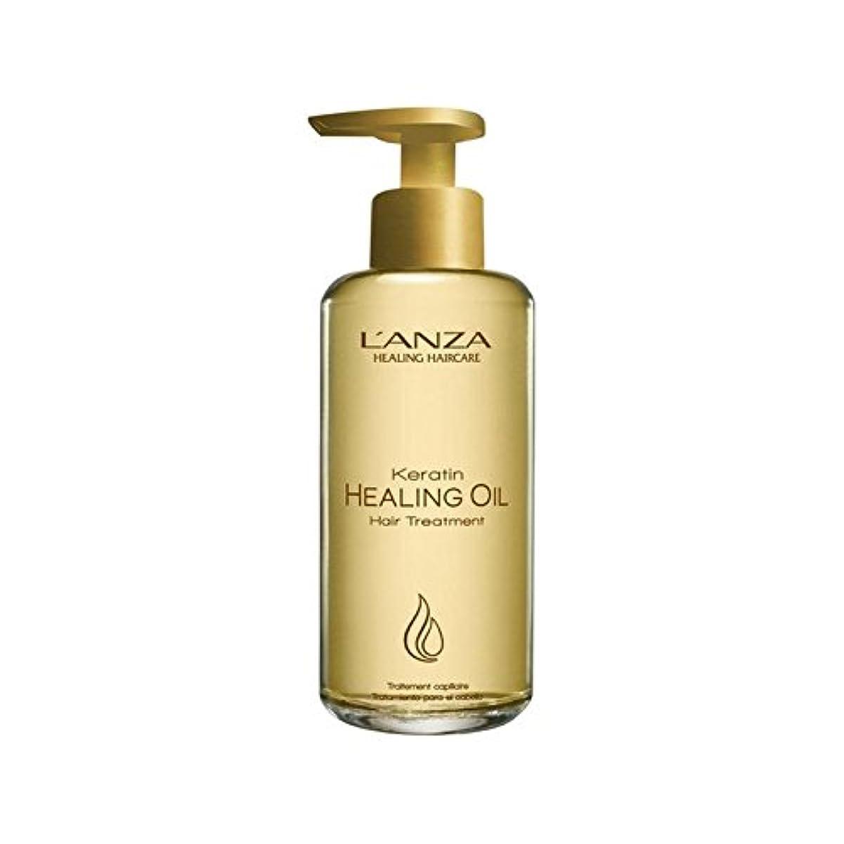 故障毎日冷ややかなアンザケラチンオイルヘアトリートメント(185ミリリットル)を癒し x4 - L'Anza Keratin Healing Oil Hair Treatment (185ml) (Pack of 4) [並行輸入品]