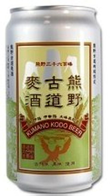 ストリームマーキング民主党二軒茶屋餅角屋 熊野古道麦酒 缶 350ml/24本.hn お届けまで10日程かかります