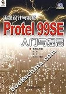 Best protel design system Reviews