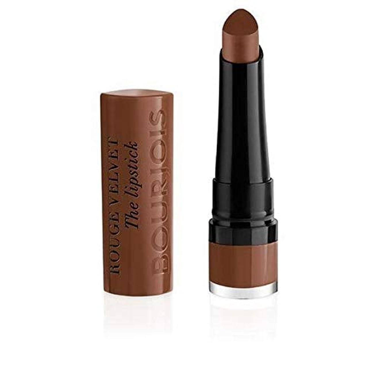 一節ドラフトじゃない[Bourjois ] ブルジョワルージュのベルベット口紅 - Brownette 14 - Bourjois Rouge Velvet The Lipstick - Brownette 14 [並行輸入品]