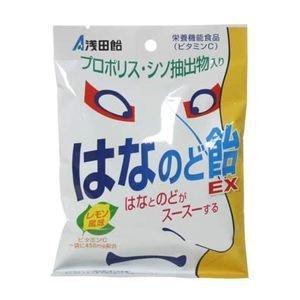 浅田飴 『はなのど飴EX』