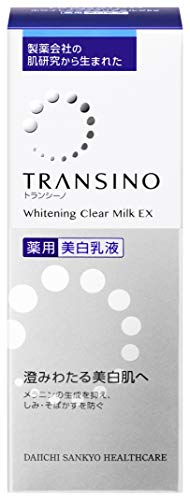 【医薬部外品】トランシーノ薬用ホワイトニングクリアミルクEX 100mL