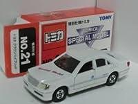 トミカ NO.21 トヨタ クラウン ハイブリッド トミカ