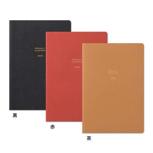デザインフィルミドリミニマルダイアリー手帳2020年B6マンスリープロジェクト赤27861006(2019年10月始まり)