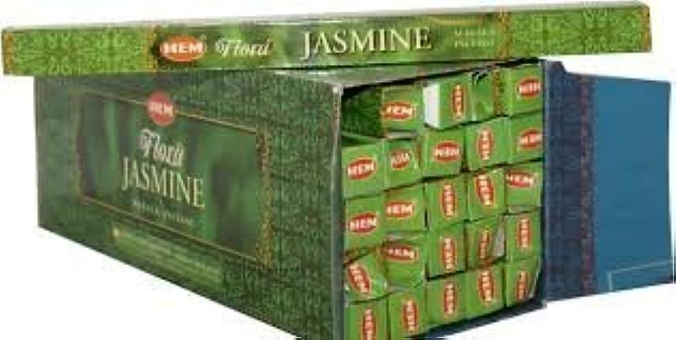 透けるスキニー養うJasmine Supreme Scented Incense (Agarbatti) - (100 Gram Pack)