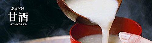 甘酒6本セットモンドセレクション・金賞受賞篠崎国菊甘酒あまざけノンアルコール900ml×6本