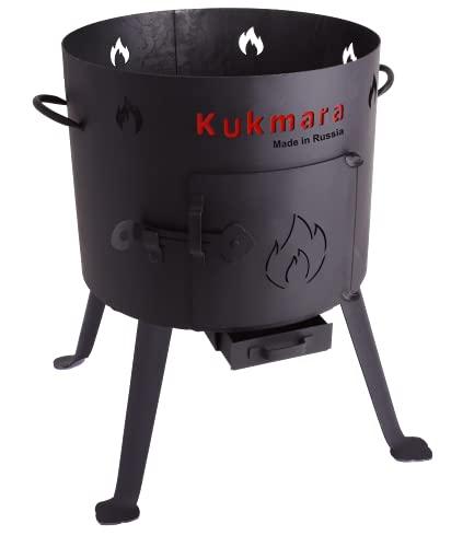 Utschak, H: 60 cm, Durchmesser: 37 cm, für 9L Kasan/Feldküche, Gulaschkessel Feuerkessel Kessel Outdoor