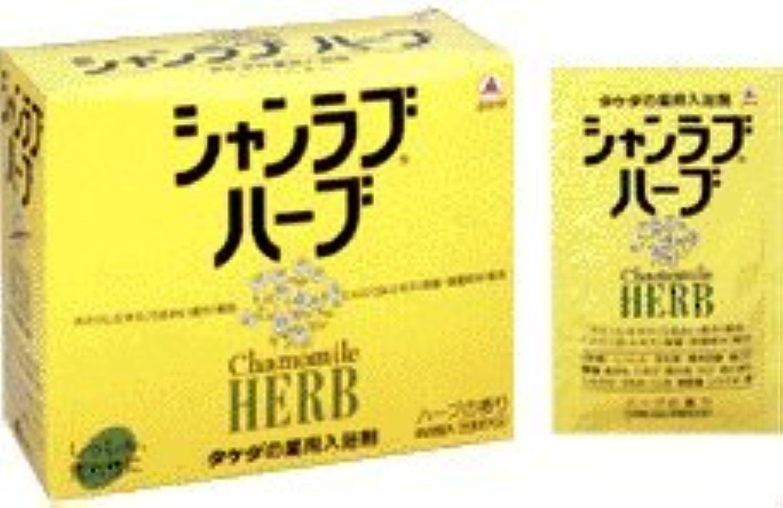 ゴージャス臨検ゴムシャンラブハーブ 20包×(4セット)