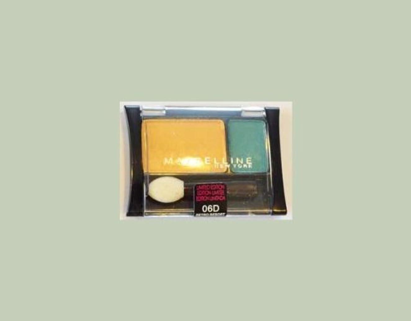 一過性想起エラーMaybelline Expert Wear Eyeshadow - Duo 06D Retro Resort (Limited Edition) by Maybelline