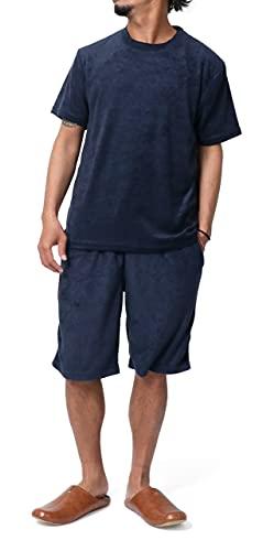 [スコーン ヴィンテージ] ルームウェア メンズ 上下セット パジャマ パイル 無地 半袖 セットアップ ハーフパンツ 部屋着 ネイビー M