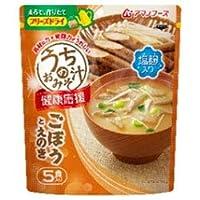 アマノフーズ フリーズドライ うちのおみそ汁 ごぼうとえのき 5食×6袋入