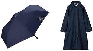 【セット買い】ワールドパーティー(Wpc.) 日傘 折りたたみ傘  ネイビー  50cm  レディース ジッパーケースタイプ 遮光スマイリードローイング ミニ 801-SM04 NV+レインコート ポンチョ レインウェア ネイビー FREE レディース 収納袋付き R-1102 NV