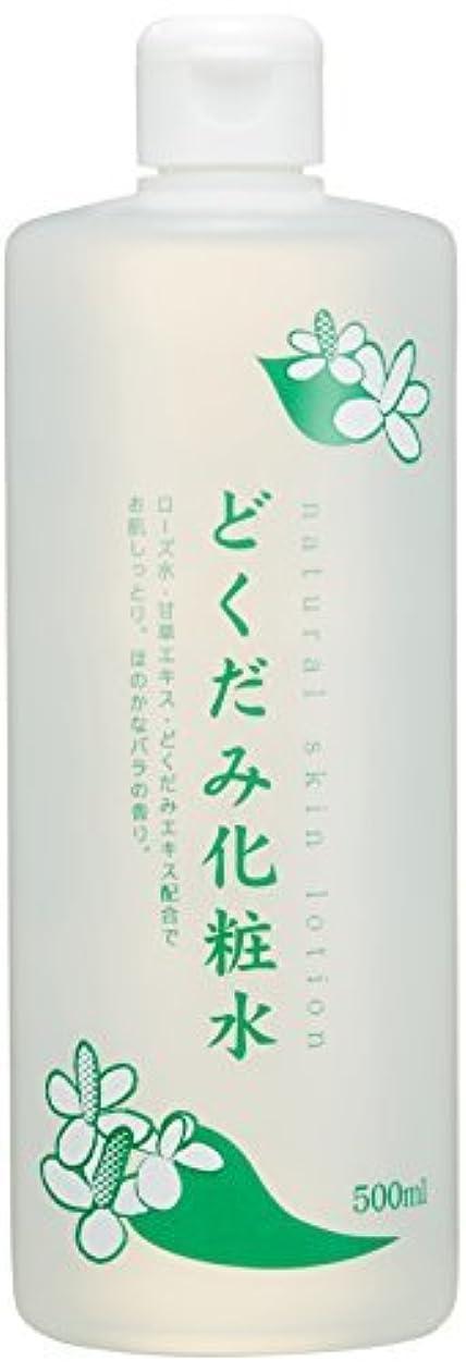 溶融レオナルドダ眠るちのしおどくだみ化粧水 500ml × 6個セット