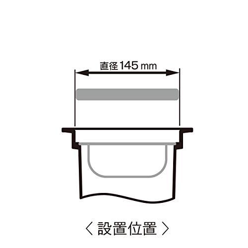 伸晃Belca『流し用ステンレス目皿(SP-201)』