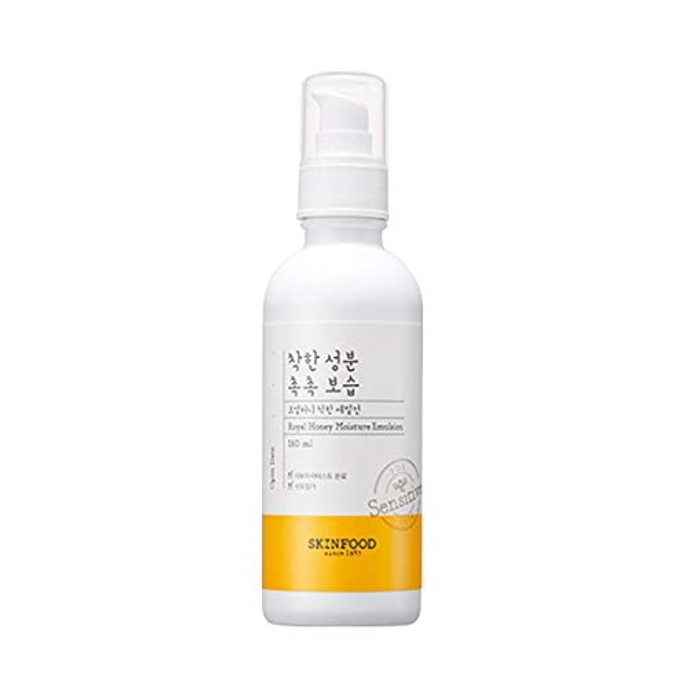 不名誉または協力Skinfood ロイヤルハニーモイスチャーエマルジョン/Royal Honey Moisture Emulsion 160ml [並行輸入品]