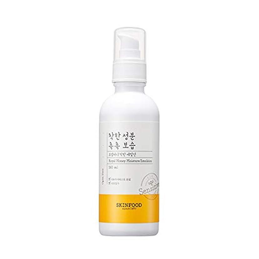 愛レイプソフトウェアSkinfood ロイヤルハニーモイスチャーエマルジョン/Royal Honey Moisture Emulsion 160ml [並行輸入品]