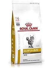 ロイヤルカナン 食事療法食 猫用 ユリナリーS/O オルファクトリー ライト 4kg×4袋【ケース販売】 (旧 pHコントロール オルファクトリー)