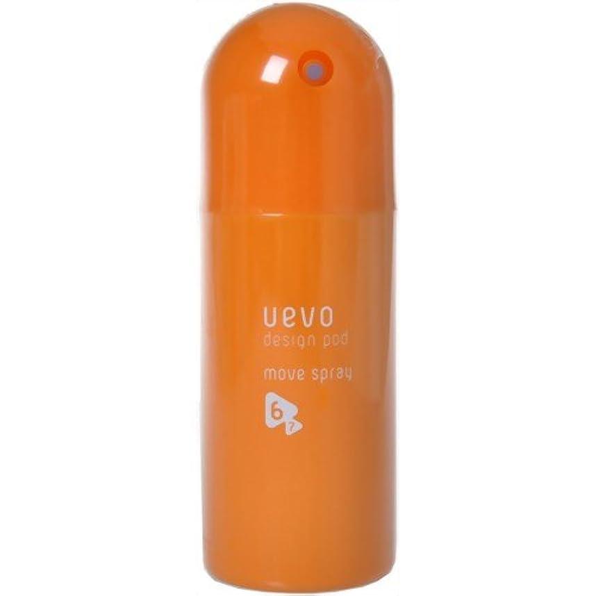 石鹸ペーストスケジュールデミ ウェーボ デザインポッド ムーブスプレー 220ml move spray