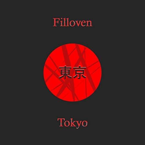Filloven