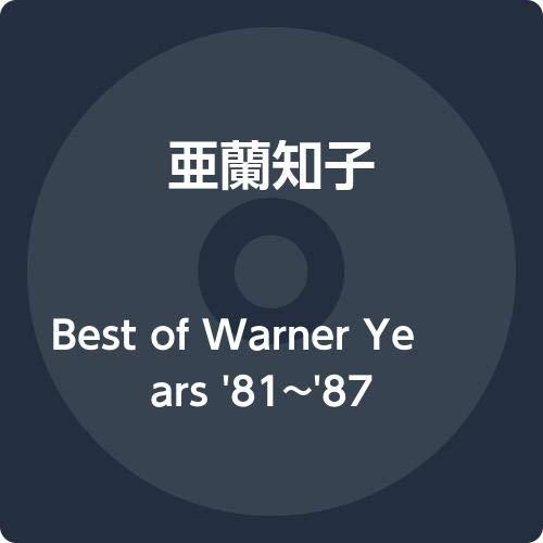 Best of Warner Years '81~'87の詳細を見る