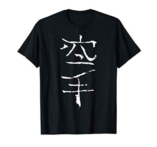 Karate - Japanische Schrift - Budokan Kanji T-Shirt T-Shirt
