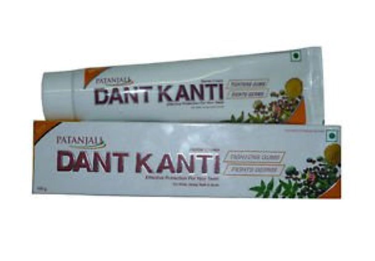 酸っぱい収入欠如Patanjali Dant Kanti 歯磨き粉 100 gm (3本セット)