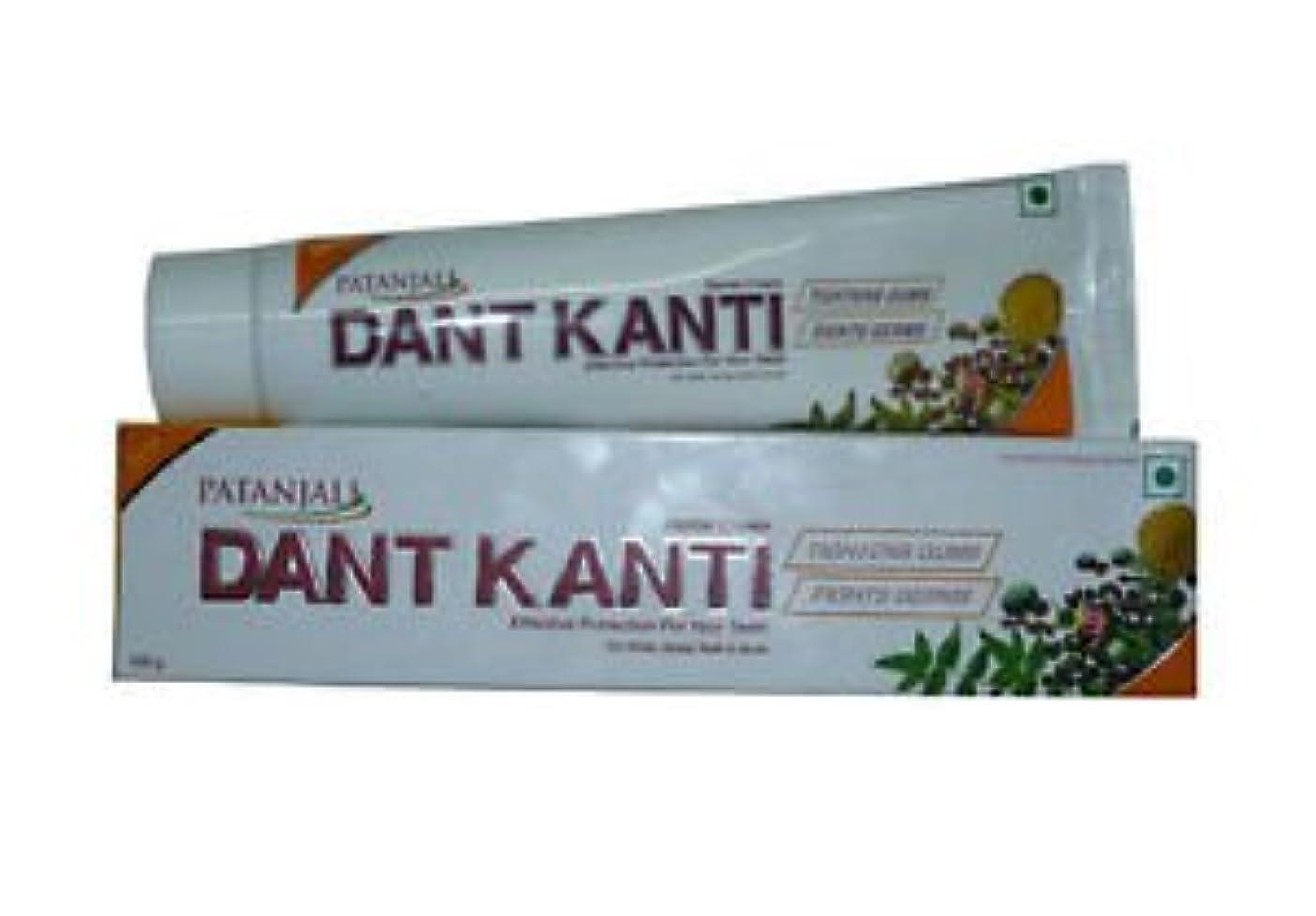 徐々にモディッシュ柔らかいPatanjali Dant Kanti 歯磨き粉 100 gm (3本セット)